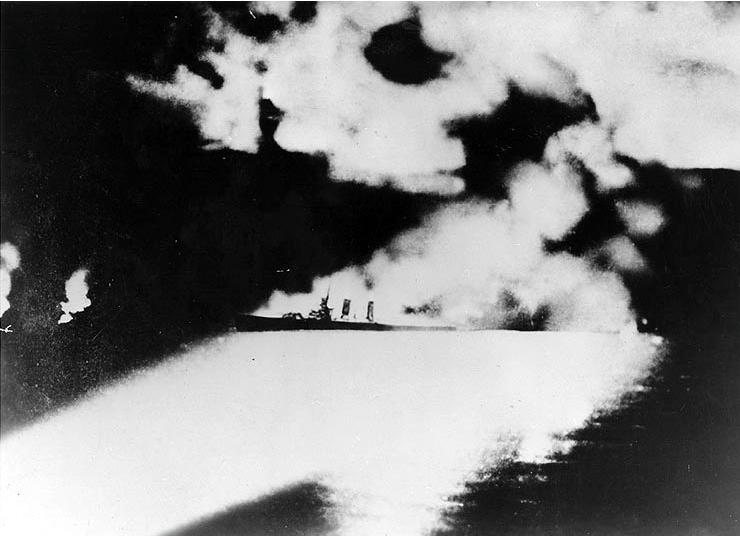 USS Quincy
